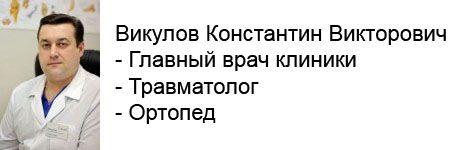 1vikulovviktorovich
